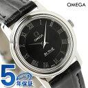 オメガ 腕時計 デ・ビル 22MM レディース ブラック レザーベルト OMEGA 4870.52.01 新品【あす楽対応】