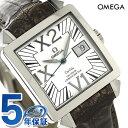 オメガ デビル X2 自動巻き メンズ 腕時計 7711.30.39 OMEGA シルバー×ブラウン【あす楽対応】