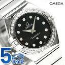 オメガ コンステレーション 24MM ダイヤモンド 123.15.24.60.51.002 OMEGA 腕時計 ブラック 新品