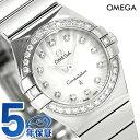 オメガ コンステレーション 24MM ダイヤモンド 123.15.24.60.55.004 OMEGA 腕時計 ホワイトシェル