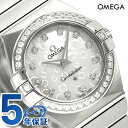 オメガ コンステレーション 27MM ダイヤモンド 123.15.27.60.55.005 OMEGA 腕時計 ホワイトシェル