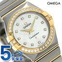 オメガ コンステレーション クオーツ 27MM レディース 123.25.27.60.52.002 OMEGA 腕時計 新品