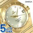 オメガ コンステレーション 38MM 自動巻き メンズ 123.55.38.21.52.008 OMEGA 腕時計 シルバー 新品