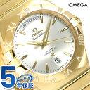 オメガ コンステレーション デイデイト 38mm ダイヤモンド 123.55.38.22.02.002 OMEGA 時計