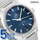 オメガ コンステレーション グローブマスター 39MM 130.30.39.21.03.001 OMEGA 腕時計 新品