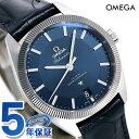 オメガ コンステレーション グローブマスター 39MM 130.33.39.21.03.001 OMEGA 腕時計 新品