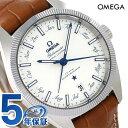 オメガ グローブマスター アニュアル カレンダー 41MM 130.33.41.22.02.001 OMEGA 腕時計 シルバー