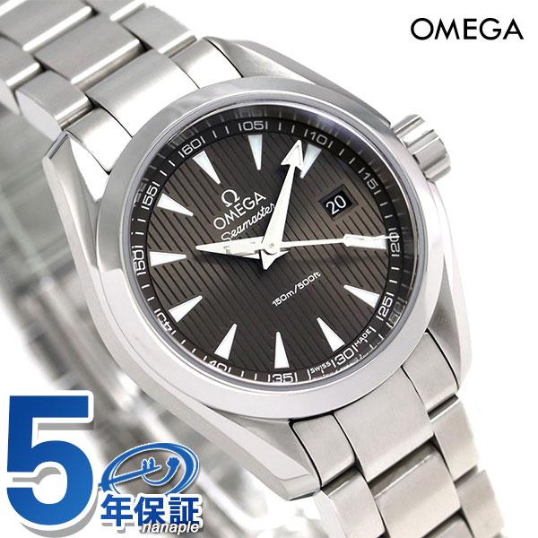 オメガ シーマスター アクアテラ 150M レディース 231.10.30.60.06.001 OMEGA 腕時計 グレーシルバー [新品][7年保証][送料無料]