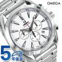 オメガ シーマスター アクアテラ 150M メンズ 231.10.44.50.04.001 OMEGA 腕時計 ホワイト