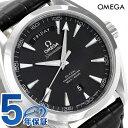手錶 - オメガ シーマスター アクアテラ 150M 自動巻き 革ベルト 231.13.42.22.01.001 OMEGA メンズ 腕時計 時計