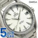 オメガ シーマスター アクアテラ 150M 自動巻き メンズ 231.55.39.21.52.001 OMEGA 腕時計 シルバー 新品