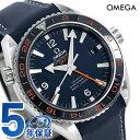 オメガ シーマスター プラネットオーシャン 600M 232.32.44.22.03.001 OMEGA ブルー 時計
