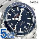 オメガ シーマスター プラネットオーシャン 600M 自動巻き 232.90.42.21.03.001 OMEGA 時計