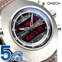 オメガ スペースマスター Z33 メンズ 腕時計 325.92.43.79.01.002 OMEGA ブラック×ダークブラウン