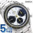 オメガ スピードマスター 40MM 326.30.40.50.04.001 腕時計 ホワイト 新品 時計【あす楽対応】
