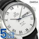 オメガ デビル アニュアルカレンダー 41MM 431.13.41.22.02.001 OMEGA 腕時計