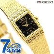オリエント ORIENT 腕時計 海外モデル レディース クオーツ FUBLL001B ブラック×ゴールド