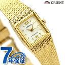 オリエント 海外モデル レディース 腕時計 クオーツ FUBLL001W ORIENT シルバー×ゴールド 【あす楽対応】