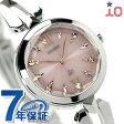 オリエント ORIENT 腕時計 イオ スイートジュエリー iO レディース WI0071SD 電波ソーラー