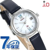オリエント ORIENT 腕時計 イオ ナチュラル&プレーン iO WI0081WG ソーラー