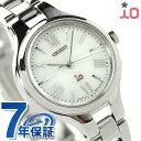 オリエント ORIENT 腕時計 イオ ナチュラル&プレーン iO レディース WI0111SD 電波ソーラー