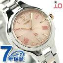 オリエント ORIENT 腕時計 イオ ナチュラル&プレーン iO レディース WI0121SD 電波ソーラー