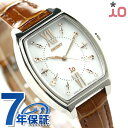 オリエント ORIENT 腕時計 イオ スイートジュエリー iO WI0191SD 電波ソーラー 【あす楽対応】