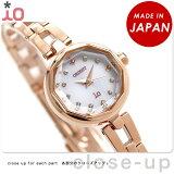 オリエント イオ 腕時計 スイートジュエリー2 ソーラー レディース ホワイト ORIENT iO WI0201WD