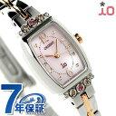 オリエント イオ ブーケ ソーラー レディース 腕時計 WI0401WD ORIENT ピンク【あす楽対応】