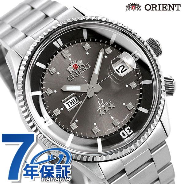 オリエント 腕時計 メンズ ORIENT キング...の商品画像