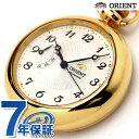 オリエント ORIENT 提げ時計 ワールドステージコレクション スタンダード メンズ WV0021DD 手巻き