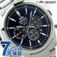 【10月末頃入荷予定分 予約受付中♪】オリエント ORIENT 腕時計 ネオセブンティーズ WV0021TX ソーラー クロノグラフ
