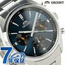 オリエント ORIENT 腕時計 ネオセブンティーズ パンダ マルチファンクション メンズ WV0021UZ