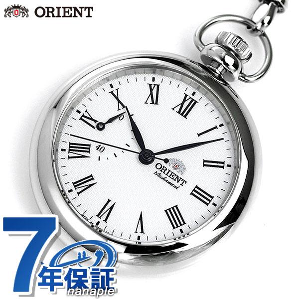【当店なら!さらにポイント+4倍!25日10時〜】オリエント 懐中時計 手巻き ワールドステージコレクション ホワイト ORIENT WV0031DD 時計【あす楽対応】