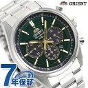 【9月末以降入荷予定分 予約受付中♪】オリエント ORIENT 腕時計 ネオセブンティーズ WV0031TX ソーラー クロノグラフ