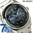 【6月末以降入荷予定分 予約受付中♪】オリエント ORIENT 腕時計 ネオセブンティーンズ メンズ WV0071SE 電波ソーラー