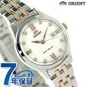 オリエント ORIENT 腕時計 ワールドステージコレクション ペアウォッチ レディース WV0111SZ 【あす楽対応】