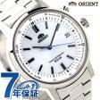 オリエント スタイリッシュ&スマート 電波ソーラー メンズ WV0121SE ORIENT 腕時計 ホワイト