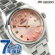 オリエント ORIENT 腕時計 ネオセブンティーズ フォーカスレディース WV0131QC