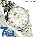 オリエント ORIENT 腕時計 ワールドステージコレクション ペアウォッチ レディース WV0151SZ 【あす楽対応】
