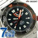 オリエント ORIENT 腕時計 ダイバーズ エムフォース リバイバル メンズ 自動巻き WV0191EL 【あす楽対応】