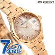 オリエント ネオセブンティーズ スターカット レディース WV0191SZ ORIENT 腕時計 ピンク