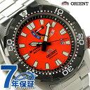 オリエント ORIENT 腕時計 ダイバーズ エムフォース リバイバル メンズ 自動巻き WV0201EL