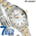 オリエント ネオセブンティーズ スターカット レディース WV0201SZ ORIENT 腕時計 【あす楽対応】