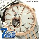 オリエント ORIENT 腕時計 ワールドステージコレクション オープンハート メンズ 自動巻き WV0351DB 【あす楽対応】