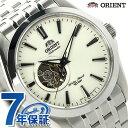 オリエント ORIENT 腕時計 ワールドステージコレクション オープンハート メンズ 自動巻き WV0381DB 【あす楽対応】