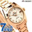 オリエント ORIENT 腕時計 自動巻き スリースター ミニ ホワイト×ピンクゴールド WV0401NR 【あす楽対応】