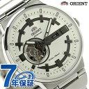 オリエント ORIENT 腕時計 ワールドステージコレクション オープンハート メンズ 自動巻き WV0411DB 【あす楽対応】