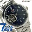オリエント ORIENT 腕時計 スタイリッシュ&スマート 自動巻き WV0421DB 日本製