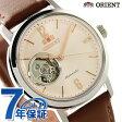 オリエント ORIENT 腕時計 スタイリッシュ&スマート 自動巻き WV0471DB 日本製
